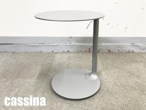 cassina ixc/カッシーナ ASPEN / アスペン サイドテーブル ジャン・マリー・マッソー