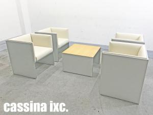 cassina/カッシーナ エアフレーム 応接ソファセット  1P x 4台 & センターテーブル デヴィッド・チッパーフィールド