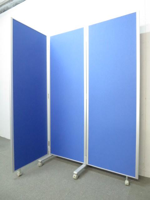 【キャスター付で移動もスムーズ!】■3連パーティション ブルー ■W1800mmタイプ(W600mm×3枚)