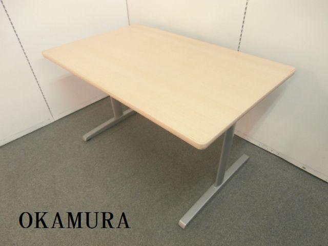 【人気のナチュラルカラーのミーティングテーブル】■オカムラ製 ■ミーテイングテーブル ■ナチュラルカラー