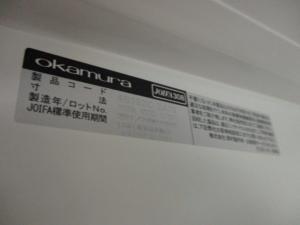 【大量入荷!】オカムラ製なのに安い!天板付きでカウンターとしても使用可能■商品入替のためお安くしました■美白ホワイト色【B】(中古)