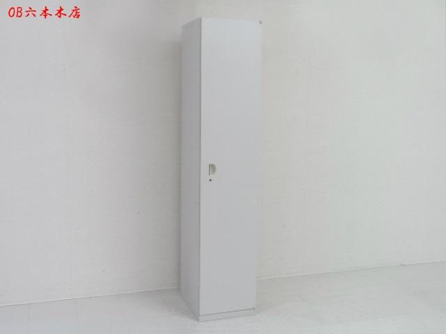【地方倉庫在庫品】1人用ロッカー◆更衣室へ◆【RA】【844】