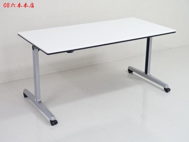 【地方倉庫在庫品】人気のサイズ 会議テーブル◆大量入荷◆【RA】【885】