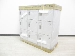 9人用ロッカーLOWタイプ!更衣室の余剰スペースや会議室、シューズボックスにも活用可能