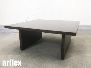 arflex/アルフレックス スクエア センターテーブル W800