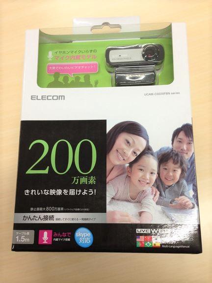 エレコム WEBカメラ入荷!200万画素 マイク内蔵 MAC対応