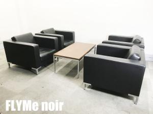 FLYMEe Noir / フライミーノワール  1人掛けソファ 4脚 & KNOLL / ノール センターテーブル