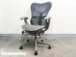 HermanMiller/ハーマンミラー ミラアームチェア studio7.5 グレーXブルー MR113AAM