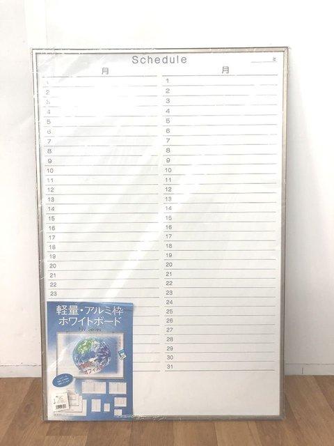 【ほぼ使用していない月予定表です!!】