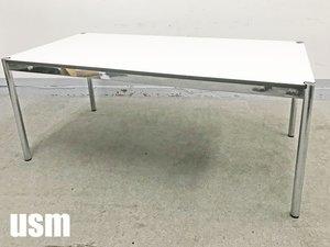 USMハラー ハラーテーブル  ラミネートパールグレイ hhstyle 旧モデル