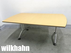 【おつとめ品】ウィルクハーン/Wilkhahn ロゴン ミーティングテーブル W1800 Ω