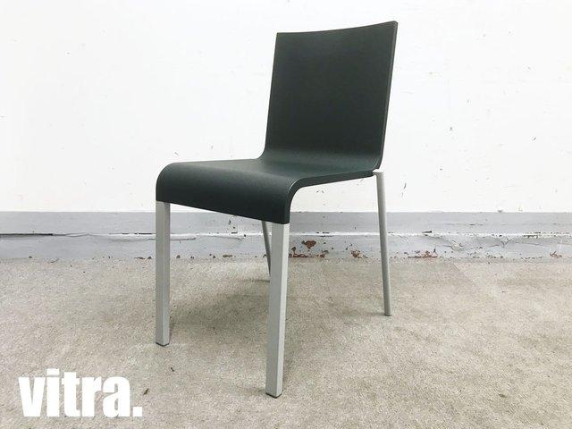 vitra/ヴィトラ 03チェア 深緑 マールテン・ヴァン・セーヴェレン hhstyle