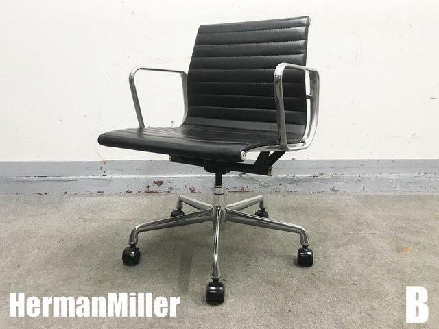B)HermanMiller/ハーマンミラー イームズ アルミナムチェア チェア モデル 黒 本革