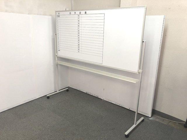 【両面式で月予定表とホワイトボードの万能商品です!!】