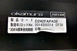 【ブラックアームチェア】キャスター付きで移動ラクラク♪こちらは、4点セットでの販売です!|その他シリーズ(中古)