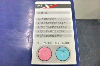 【明光商会】CD、DVD、クレジットカードまで裁断できるシュレッダーが入荷いたしました![エムエス](中古)