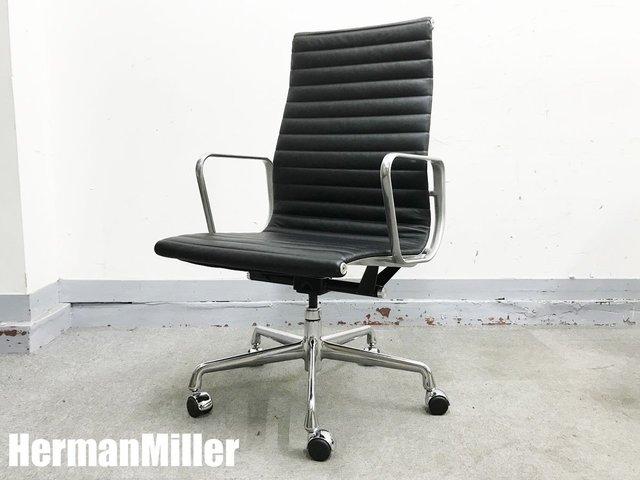 【展示品】HermanMiller/ハーマンミラー イームズ アルミナムチェア 黒 ハイバック 2019年製