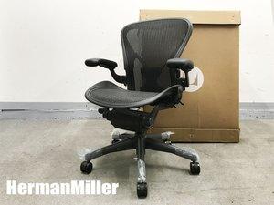 【展示品】HermanMiller/ハーマンミラー アーロンチェア ポスチャーフィット Bタイプ 黒 AE113AWBPJG1BBBK3D