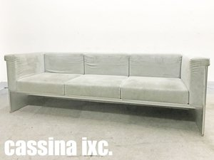 cassina/カッシーナ エアフレーム 3001 3Pソファ チャコールグレー デビットチッパーフィールド