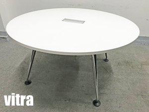 【新品定価35万相当】vitra  MEDAMORPH / メダモルフ ラウンドテーブル hhstyle取扱