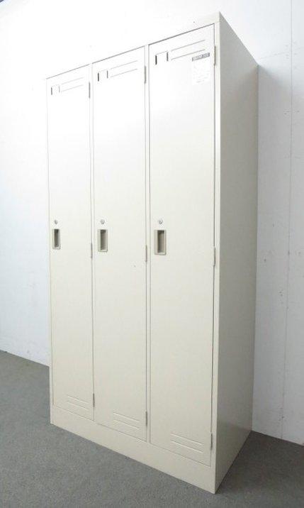 【ゆとりのある収納スペース!】■コクヨ製 3人用ロッカー