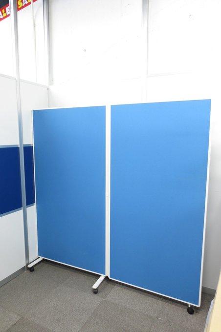 【珍しい入荷です。】2連タイプのパーテーション【キャスター付き】爽快感があるブルー色