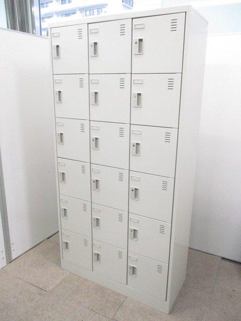 【激レア品入荷】【18人分収納可能】とても便利な生興製のシューズボックス