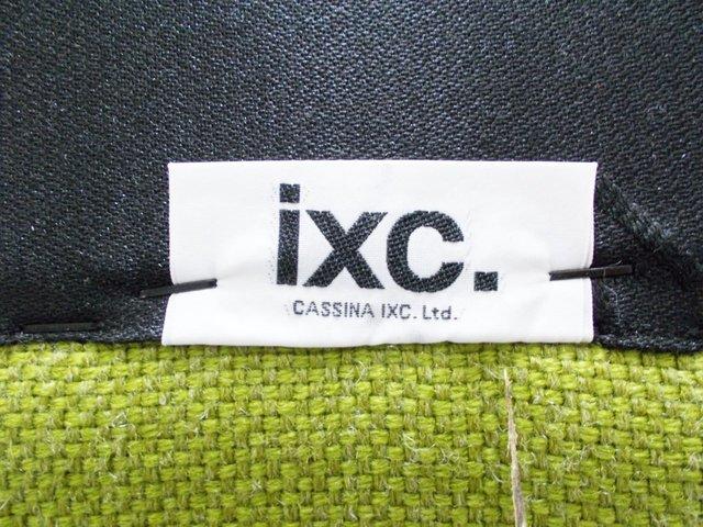 Cassina ixc./カッシーナイクシー LATO/ラート 一人掛けソファ 高須学                         ラート                                      中古