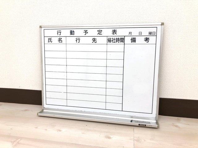 1枚あるだけで便利!壁掛け行動予定表が入荷しました!