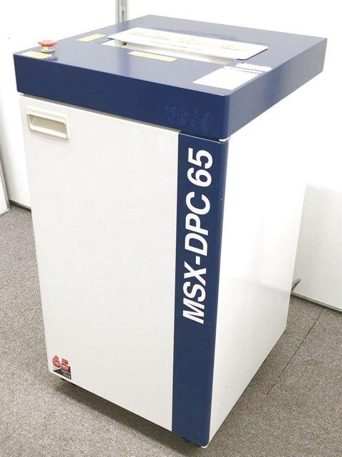 【最大同時切断枚数65枚!】明光商会のハイクラスのシュレッダー【限定1台】MSX-DPC65