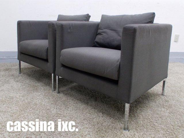 cassia IXC/カッシーナ BOX 一人掛けソファ2脚セット ピエロ・リッソーニ