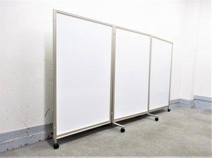 【今だけ数が揃う!】超希少な3つ折りパーテーション入荷!ホワイトボードとしてもご使用可能!