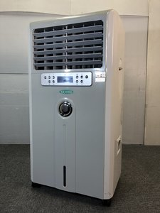 ◆レアアイテム 数量7台◆~日動工業製クールファン(中型業務用冷風機)~