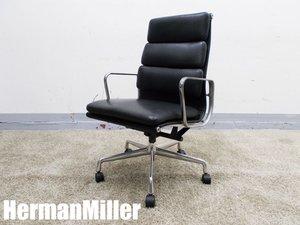 HermanMiller/ハーマンミラー イームズ  ソフトパッドチェア ハイバック 本革