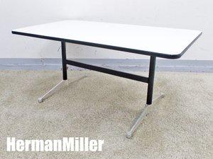 HermanMiller/ハーマンミラー イームズ  コントラクトベース テーブル