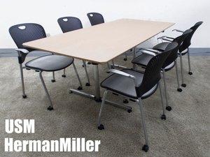 USMハラー キトステーブル & vitra / ハーマンミラー ケイパーチェア6脚セット 黒 hhstyle