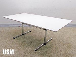 USMハラー キトス テーブル /デスク ホワイト hhstyle
