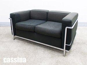 cassina/カッシーナ コルビジェ LC2  2Pソファ ファブリックソファ 新品定価102万
