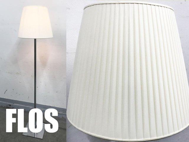 FLOS/フロス K TRIBE F2 SOFT / Kトライブ ソフト フロアスタンド フィリップ・スタルク 新品定価17万 イタリアンモダン