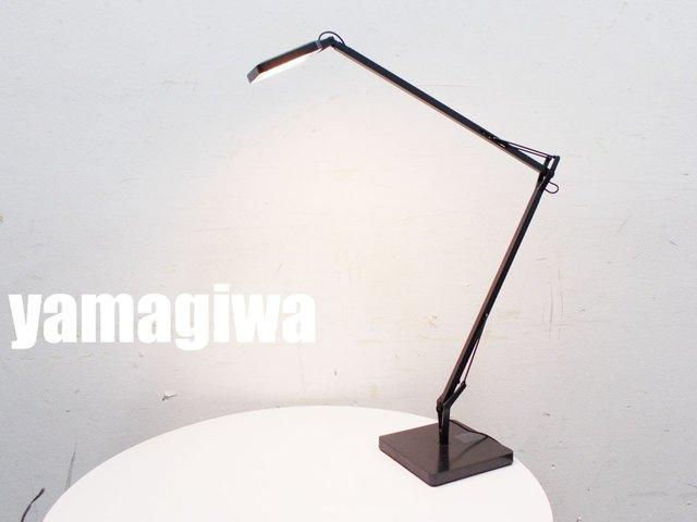 YAMAGIWA/ヤマギワ ケルビン LEDタスクライト アントニオチッテリオ