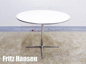 Fritz Hansen/フリッツハンセン Aテーブル A-TABLE  丸天板 4スターベース 北欧