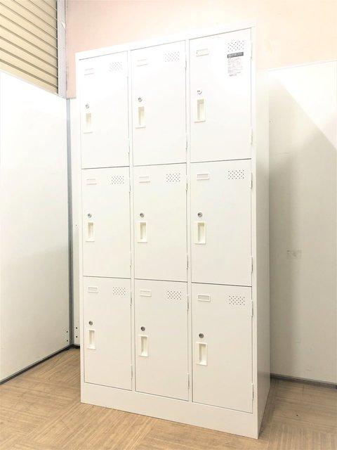【小物収納に便利】9人用ロッカー コクヨ製 カラー:ホワイト