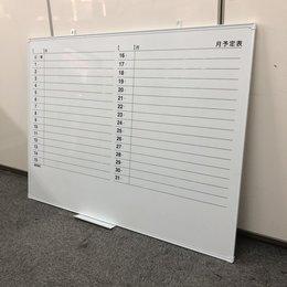 【月間予定表】ついに入荷しました。 【レア】【壁掛け】