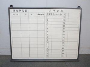 【壁掛け!】行事予定&月予定表です!【オフィスの必需品!】