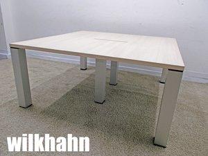 ウィルクハーン/Wilkhahn パレッテ ミーティングテーブル  正方形