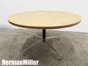 HermanMiller/ハーマンミラー イームズ アルミナムベース