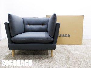 【未使用品】SOGOKAGU/相合家具 IBIS/アイビス シングルソファ