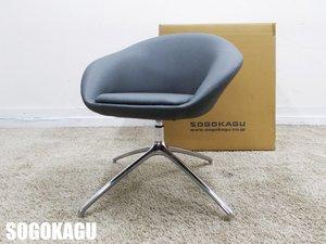 【未使用品】 SOGOKAGU/ 相合家具 korrle/コラレ アームチェア