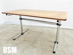 USMハラー キトス テーブル /デスク W1250