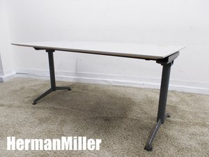 HermanMiller/ ハーマンミラー ワークテーブル
